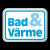 Bad och värme stor logo